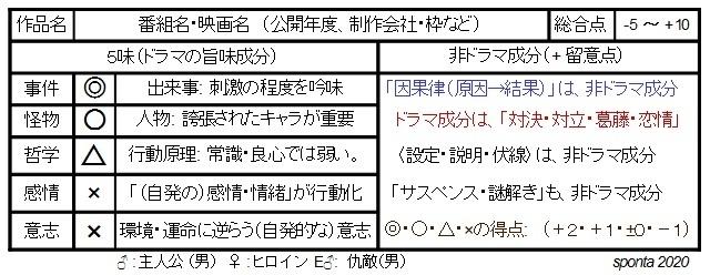 00_基本説明_01.jpg