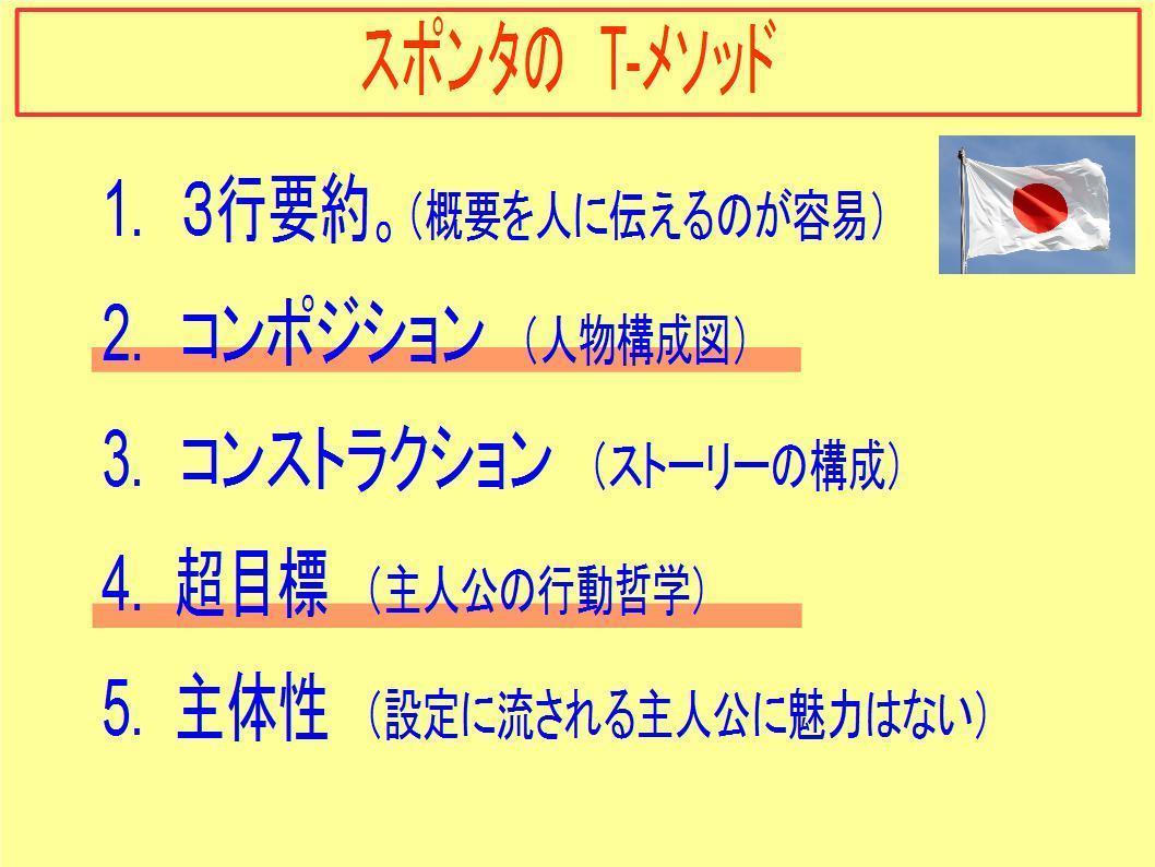 T論_01.jpg