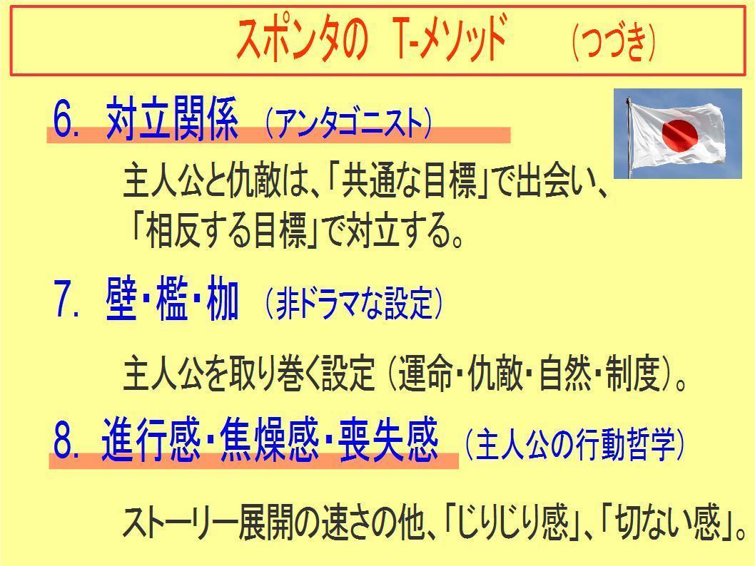T論_02.jpg