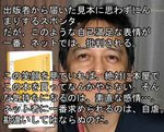 mihon_01.jpg